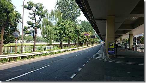 Police, Speed Crackdown