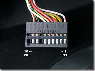 How to Install the PSE Control Unit for Porsche