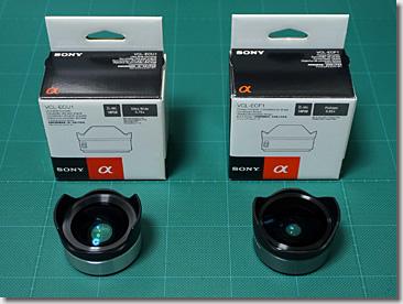Sony, αNEX-5R, VCL-ECU1, VCL-ECF1