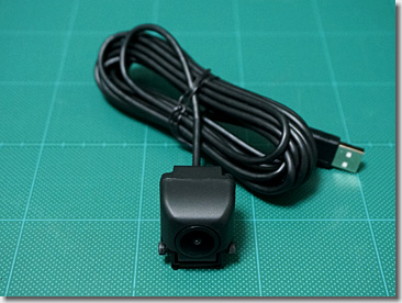 Drive Recorder, Security LED