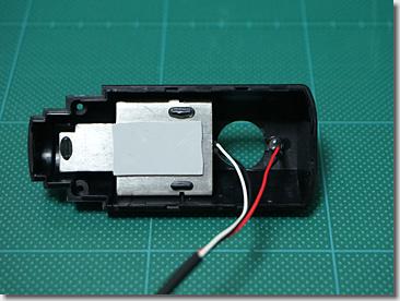 Yupiteru Z800DR