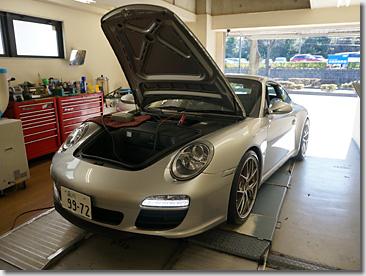Porsche DME Tuning, RHYTHM