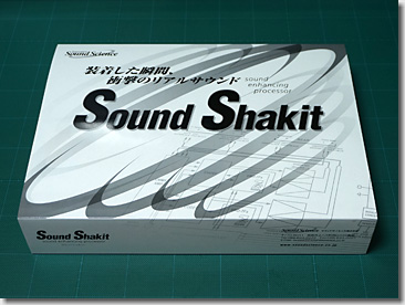 SoundShakit PA504-Z2 for Audi R8