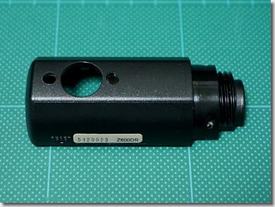 Yupiteru Radar Detector Z800DR