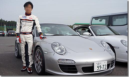 BBS Japan Neko Automobile Festival 2016