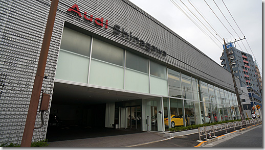 Audi Shinagawa