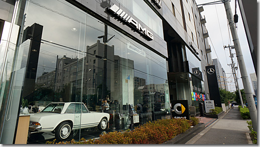 Mercedes-Benz Shinagawa