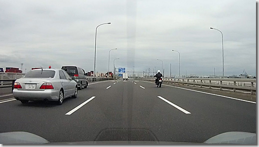 Police Car, Tokyo Gate Bridge