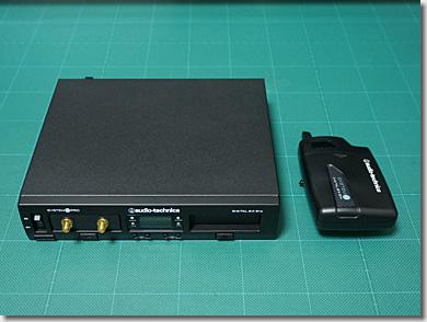 audio-technica System 10 PRO Rack-Mount Digital Wireless System ATW-1301