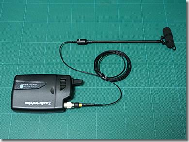 DPA VO4099V / audio-technica ATW-1301