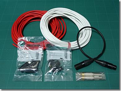 Canare Audio Cable L-4E6S