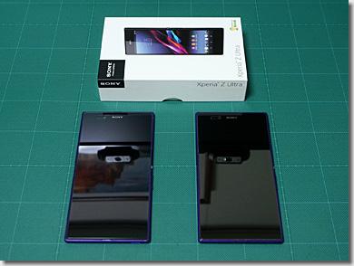 Sony Xperia Z Ultra au SOL24 SIM Free