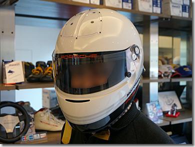 Stand21 IVOS Double Duty Helmet