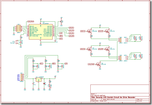 Security LED Conrtol Circuit for Drive Recorder