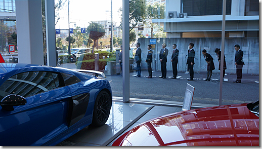 Audi Toyosu