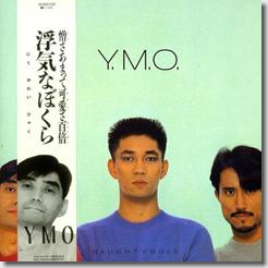YMO / Uwaki Na Bokura