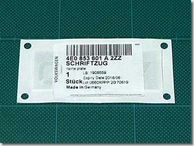 Audi R8 V10 5.2 FSI Emblem
