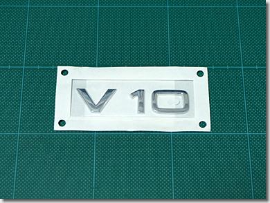 Audi Emblem V10 Chrome 4E0853601A2ZZ