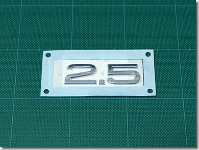 Audi Emblem 2.5 Chrome 4G88537432ZZ