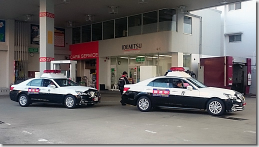Police Car in Gas Station