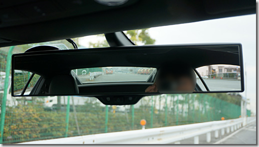 Wide Room Mirror, Audi R8