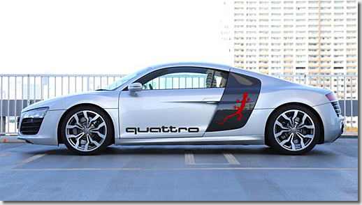 Audi R8 Quattro Carbon Side Logo