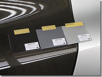 Audi R8 Quattro Carbon Side Logo, 3M Japan Car Wrapping Film