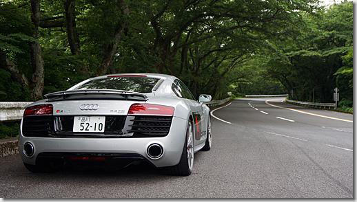 Hakone Daikanzan Turnpike, Audi R8 V10 5.2 FSI quattro