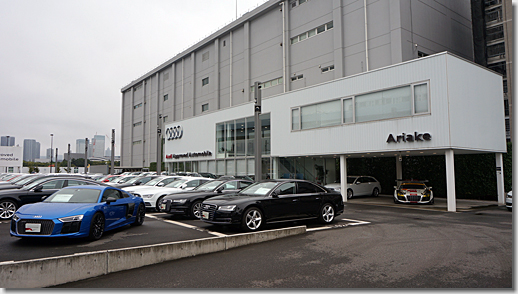 Audi ARIAKE Racing Salon