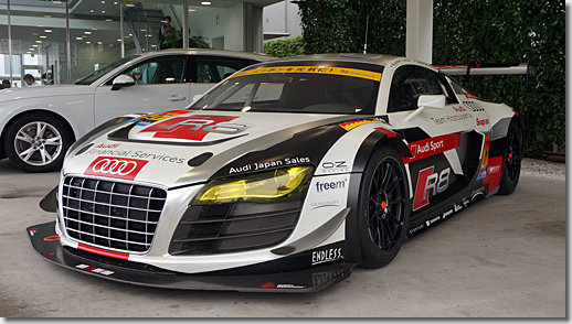 Audi ARIAKE Racing Salon, Audi R8 LMS Ultra