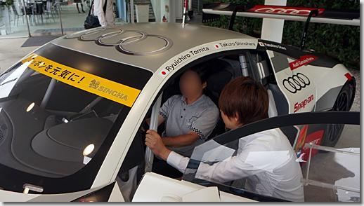 Audi ARIAKE Racing Salon, Audi R8 LMS Ultra