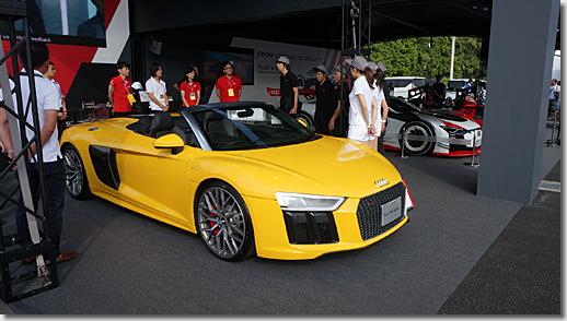 Audi Sport, Super GT Rd.5 Fuji 500mile Race