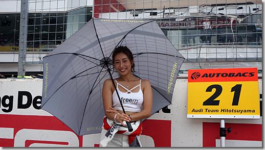 Audi Team Hitotsuyama, Super GT Rd.5 Fuji 500mile Race