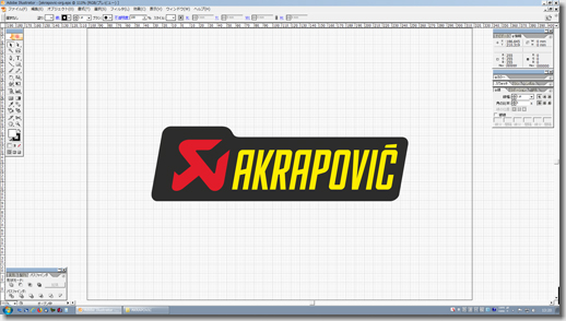 Audi R8 Akrapovic Rear Sticker