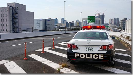 Tokyo-Bay Tatsumi Parking Area, Police Car