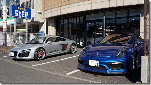 Axis Yokohama, Audi Cording