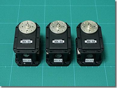 Trossen Robotics Dynamixel MX-64T Robot Actuator, CIWS Phalanx