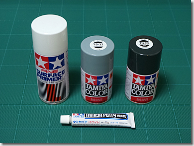 Tamiya Color Spray for Ships