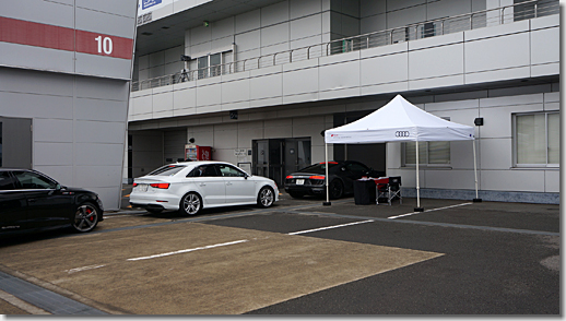 Audi driving experience - Circuit trial Training session in FISCO