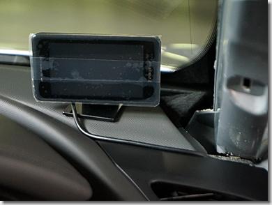 Yupiteru Premium GPS Radar Detector, Yupiteru Z280Csd, Audi R8