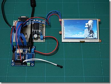4D Systems uLCD-43PT-AR