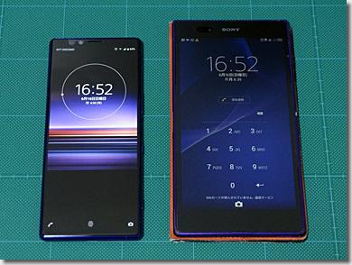 Sony Xperia 1(SO-03L)