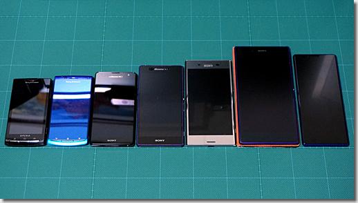 Xperia(SO-01B), Xperia acro(SO-02C), Xperia GX(SO-04D), Xperia Z2(SO-03F), Xperia XZ Premium(SO-04J), Xperia Z Ultra(SOL24), Xperia 1(SO-03L)