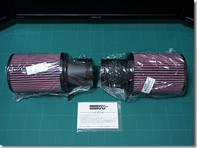 K&N Air Filter for Audi R8
