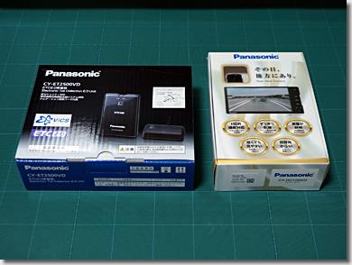 Audi R8, Panasonic ETC2.0 CY-ET2500VD, Rear View Camera CY-RC100KD