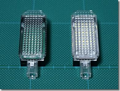 LED Courtesy Lamp for Audi R8