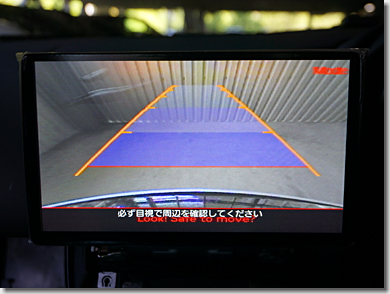 Audi R8, Genuine Rear View Camera