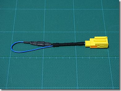 Original Side Airbag Sensor Canceller for Audi R8
