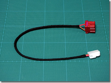 Original Power Wire Harness for Audi R8