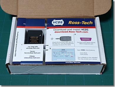Ross-Tech HEX-V2 Coding for Audi R8